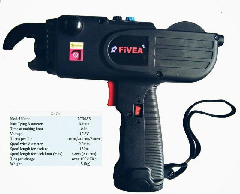 دستگاه آرماتور بندی اتوماتیک fivea