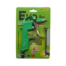 EAD3PCS echo air rifle